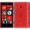 Resim: Nokia LUMIA-720-KIRMIZI-DISTRIBUTOR