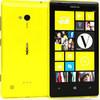 Resim: Nokia LUMIA-720-SARI-DISTRIBUTOR