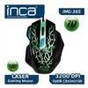 Resim: Inca IMG-365MS