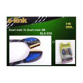 S-link Slx-935 2 Metre Kılıflı Altın Uçlu Scart/scart Kablo