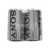 Sony Sum2-nup2a 2 Adet Süper Orta Pil