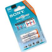 Sony Nh-aaa-b2k 2 Adet 800 Mah Ni-mh Sarjli Ince Pil
