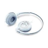 Genius Ghp-400f (beyaz) Kulak Üstü Kulaklık