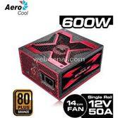 Aerocool Strike X (ae-strıkex-psu-600), 600w, Apfc, 80 Plus, 14cm Fan, Güç Kaynağı