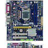 Foxconn H55mxv H55 Ddr3 Vga Ses+gl Pcix 1156p