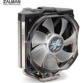 Zalman Cnps11x Extreme Intel/amd Cpu Soğutucu