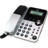 Ttec Tk4060 Masa Telefon Silver