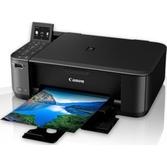Canon Mg4250 Renkli Inkjet Yazıcı/tarayıcı/fotokopi Wi-fi