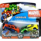 Maisto Marvel Universe Spiderman Ve Green Goblin