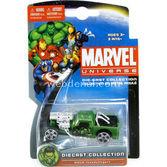 Maisto Marvel Universe Hulk Leadslinger Oyuncak Araba