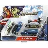Maisto Marvel The Avengers Beşli Oyuncak Araba Seti 1