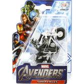 Maisto Marvel The Avengers Oyuncak Motor
