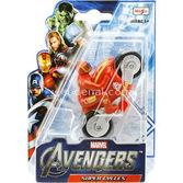 Maisto Marvel The Avengers Iron Man Oyuncak Motor
