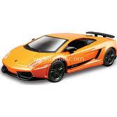 Maisto Lamborghini Gallardo Oyuncak Araba 11cm