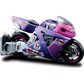 Maisto Cyk-one Oyuncak Motorsiklet 8 Cm Cykons