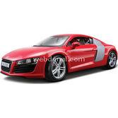 Maisto Audi R8 1:18 Model Araba P/e Kirmizi