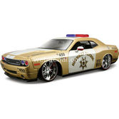 Maisto Dodge Challenger Srt 8 1:24 Model Araba Allstars Altin
