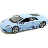 Maisto Lamborghini Murcielago Lp640 1:24 Model Araba S/e Mavi