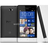 HTC Rio 8s