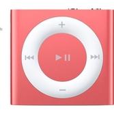 Apple Ipod Shuffle Md773tz-a 2 Gb Pembe