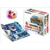 gigabyte-ga-h61m-hd2