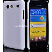 Microsonic Rubber Kilif Samsunng Galaxy S Advance I9070 Beyaz