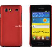 Microsonic Rubber Kilif Samsunng Galaxy S Advance I9070 Kirmizi