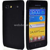 Microsonic Rubber Kilif Samsunng Galaxy S Advance I9070 Siyah