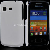 Microsonic Rubber Kilif Samsung Galaxy Pocket S5300 Beyaz