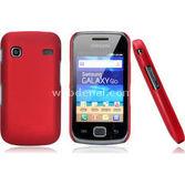 Microsonic Rubber Kilif Samsung Galaxy Gio S5660 Kirmizi