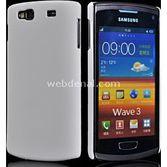 Microsonic Rubber Kilif Samsung Galaxy Wave 3 S8600 Beyaz