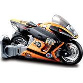 Maisto Arch Oyuncak Motorsiklet 8 Cm Cykons