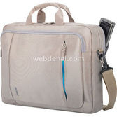 Asus Matte Carry Bag 16 Inch Açik Kahve