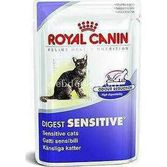 Royal Canin Digest Sensitive Konserve Kedi Mamasi 85 Gr
