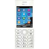 Nokia ASHA-206-BEYAZ-DISTIRIBUTOR