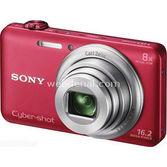 """Sony Dsc-wx80 16.2 Mp 8x Optik 2.7"""" Lcd Wi-fi Dijital Kompakt Kırmızı"""