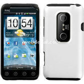 Microsonic Rubber Kilif Htc Evo 3d Beyaz - Outlet