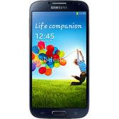 Samsung I9500 Galaxy S4 Siyah