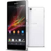 Sony Xperia Z Beyaz Ithalatçı Garantili!
