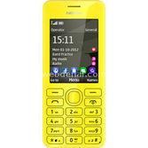 Nokia ASHA-206-SARI-DISTIRIBUTOR