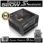 Seasonic Sea-p520fl 520w Fansız ,80+platinum Serisi ,modüler Güç Kaynağı