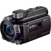 Sony Hdr-pj790ve Full Hd Flash Bellekli Video Kamera Çanta Hediyeli