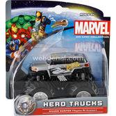 Maisto Marvel Universe Hero Silver Surfer Hummer