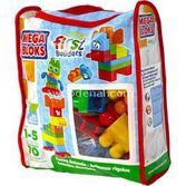 Mega Bloks Eğitici Bloklar Büyük Boy Oyun Seti 065541066359