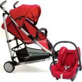 TFK Buggster S Üç Tekerlekli Bebek Arabasi + Maxi Cosi Cabriofix Bebek Oto Koltuğu Ki