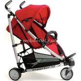 TFK Buggster S Üç Tekerlekli Bebek Arabasi Kirmizi