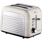 Fakir Nancy 2 Dilim Kapasiteli Ekmek Kizartma Makinesi