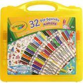 Crayola Keçeli Kalem 32'li Boyama Seti Sarı 4250000071043