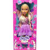 Necotoys Sparkle Peri Ve Prenses 56 Cm Bebekler Model 1 4250000020201