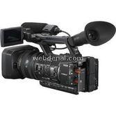 Sony Hxr-nx5e Avchd Handy-type Kamera